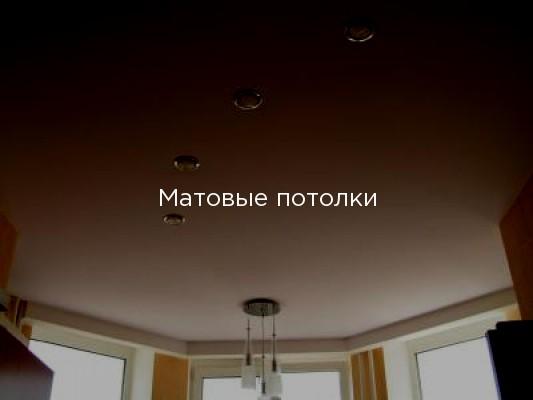 Фото Матовые потолки