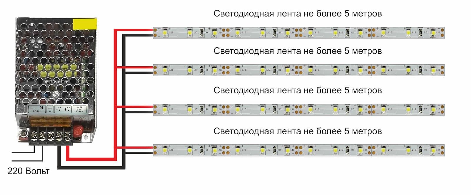 Схема подключения блока фото
